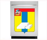 Ремонт посудомоечных машин в Домодедово