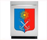 Ремонт посудомоечных машин в Отрадном