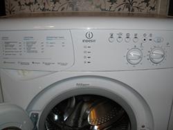 Ремонт стиральной машины wisl 102 в Москве