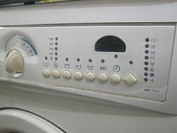 Ремонт стиральной машины ariston 100 в Москве