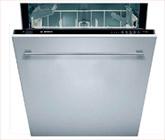 Ремонт дверец посудомоечных машин