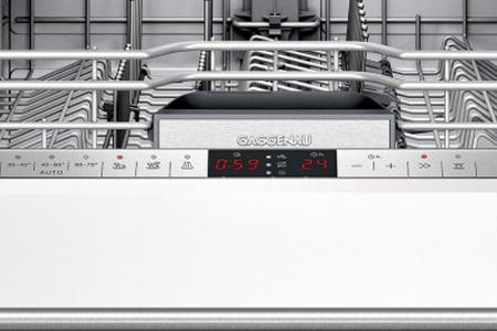 Наши мастера вернут вашу посудомоечную машинку Gaggenau к жизни очень быстро