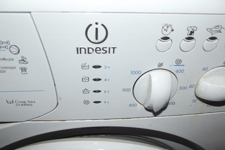 Профессиональный ремонт стиральных машин Indesit