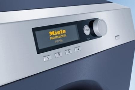 Сервисный центр «МастерБюро» осуществит ремонт любой кофемашины Miele