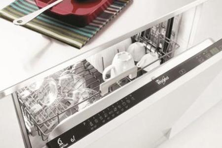 Принимаем заявки на ремонт посудомоечных машин Whirlpool 24 часа в сутки!