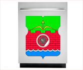 Ремонт посудомоечных машин в Люблино