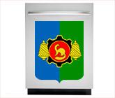Ремонт посудомоечных машин в Пушкино